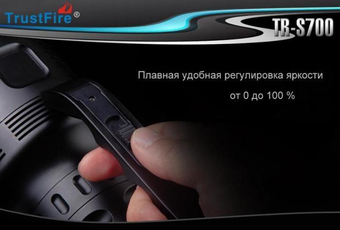 TrustFire TR-S700